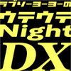 Utedx02_2