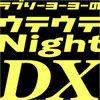 Utedx02_72