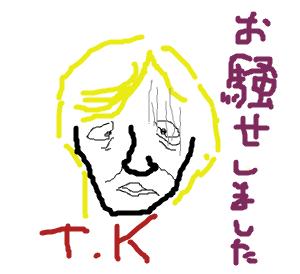 Cocolog_oekaki_2008_11_22_15_33