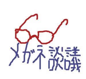 Cocolog_oekaki_2008_12_15_10_41